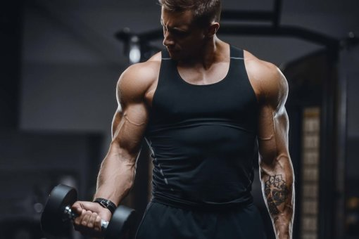 Muscle Pump Vascular Nitric Oxide
